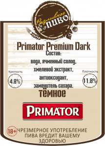 ПИВО «PRIMATOR PREMIUM DARK»<p>Оригинальное и лучшее. Premium Dark предлагает потребителям  уникальный вкус четырех  сортов солода в одинаковых пропорциях.</p>